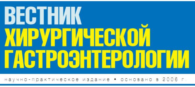 Выпуск №4 за 2012 г.