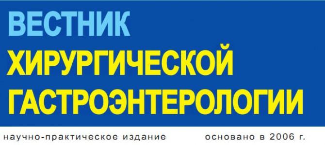 Выпуск №3 за 2013 г.
