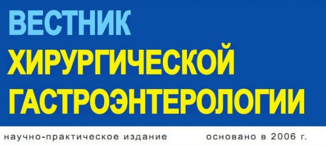 Выпуск №3-4 за 2014 г.