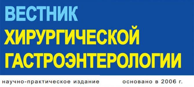 Выпуск №1-2 за 2015 г.