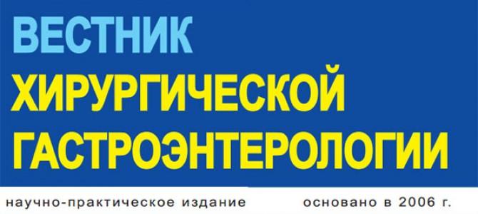 Выпуск №1-2 за 2016 г.