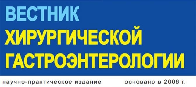 Выпуск №3-4 за 2015 г.