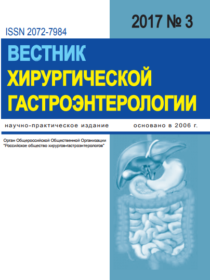 Выпуск №3 за 2017 г.