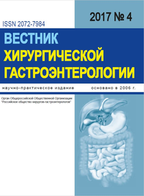 Issue 4, 2017